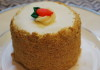 ind carrot cake